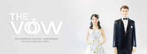 the vow banner for cd and dvd